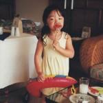 buin_iguchi