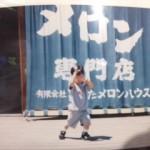 buin_kobayashimasaki
